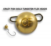 Вольфрамовая шарнирная головка 2г цвет золото