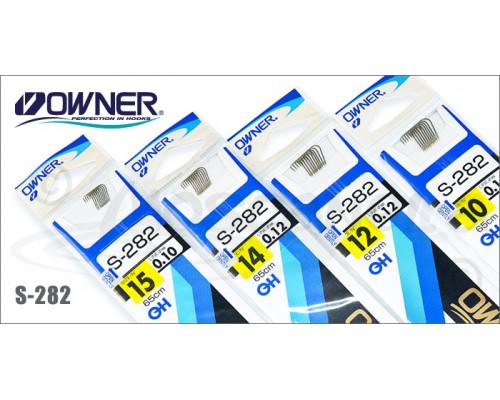 Крючки OWNER S-282 (с поводком) №10-0,14, серебро (10пак./уп.) (10шт./пак.)