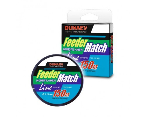 Леска Dunaev Feeder-Match Sinking Black 0.18mm 150m