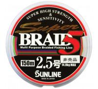 Плетенный шнур SUNLINE BRAID 5  0.128mm 150m 4kg