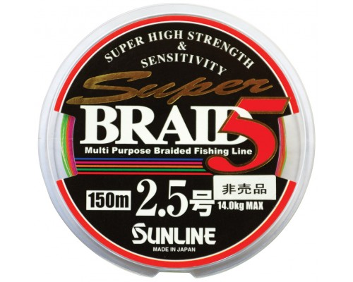 Плетенный шнур SUNLINE BRAID 5  0.185mm 150m 7.1kg