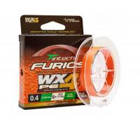 Плетеный шнур Intech FURIOS PE WX4 150m 0.6 (0.128 mm) 10 lb (4.54 kg)