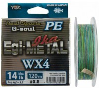Плетеный шнур G-soul EGI-METAL PE X4 120m 0,8 14LB