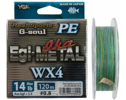 Плетеный шнур G-soul EGI-METAL PE X4 120m 0,4 8lb