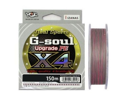 Плетеный шнур G-soul X4 UPGRADE 150m 20Lb 1.2 multicolour