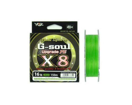 Плетеный шнур G-soul X8 UPGRADE 150m 14Lb 0.6 зеленый