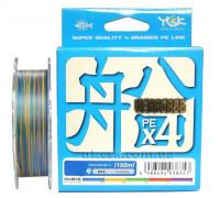 Плетеный шнур VERAGASS PE X4 -  150m 0,8 14LB