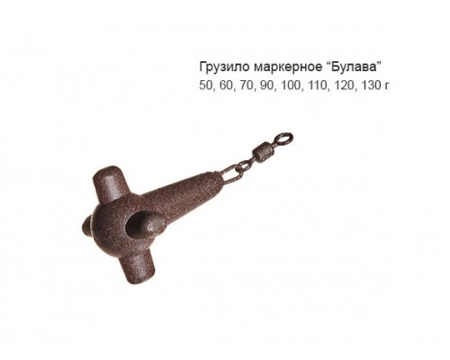 """Груз  """"маркерный""""  090гр."""