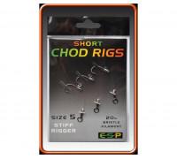 """Short Chod Rig 5  набор готовых поводков для оснастки """"Chod Rigs """""""