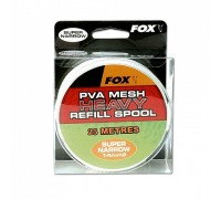 Super Narrow 10m/14mm Refill Spool Heavy Mesh  медленно растворимая сетка. запаска