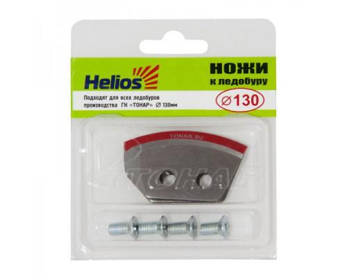 Ножи к ледобуру Helios 130(L) (полукруглые) левое вращение NLH-130L.SL